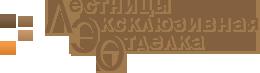 лестн.постовой1 (260x73, 10Kb)
