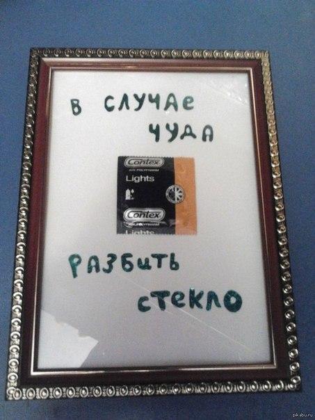 1779338_oZIRYyhbPsU (453x604, 57Kb)