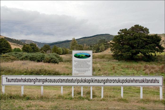 taumatawhakatangihangakoauauotamateapoka-iwhenuakitanatahu-new-zealand (740x505, 94Kb)
