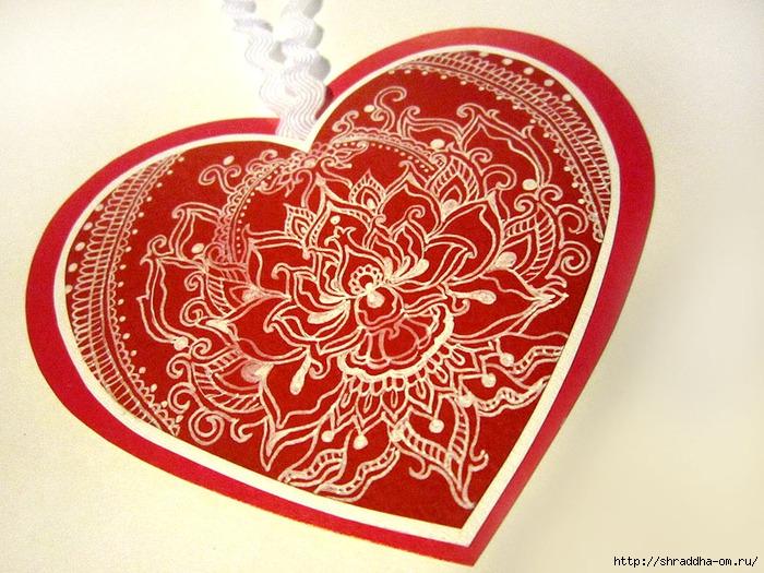 закладка для книг сердечко, 1 (700x525, 318Kb)
