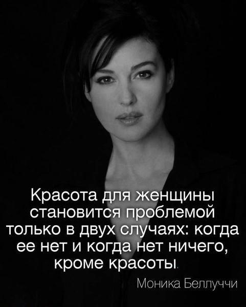 1342346442_mudryie-tsitatyi__041 (481x600, 32Kb)