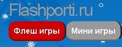 флеш игры/2719143_5 (243x95, 6Kb)