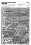 Превью 60 (487x700, 361Kb)