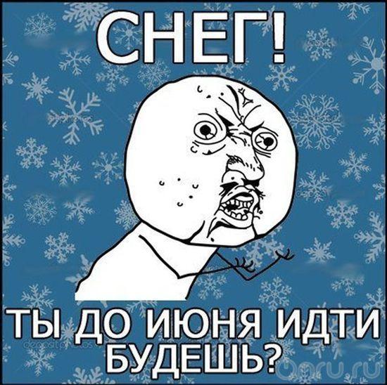 Россия будет отмечать день снега  - фото 5