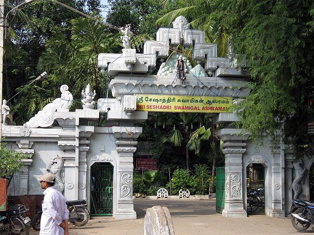 Индия, Тируваннамалай, Шешадри ашрам, 1 (640x480, 384Kb)
