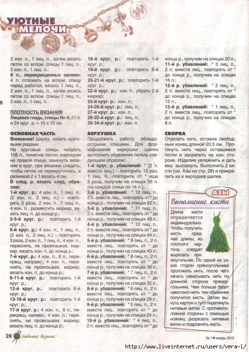 7ZTIQ17sBN4 (494x699, 126Kb)
