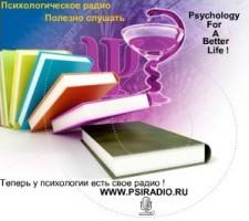 logo_psi_2_225 (225x200, 15Kb)
