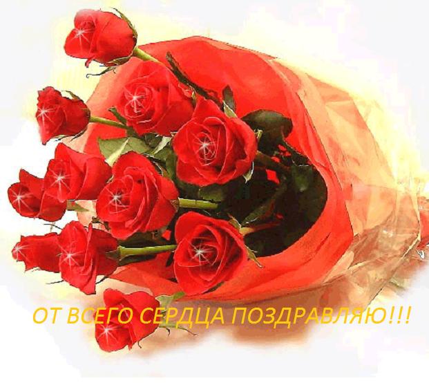 96506022_6_POZDRAVLYAYU.png