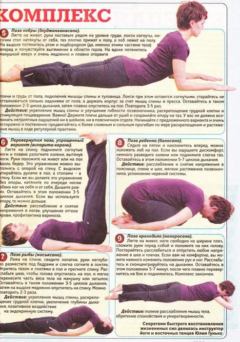 fitness12-720x1024 (492x700, 158Kb)