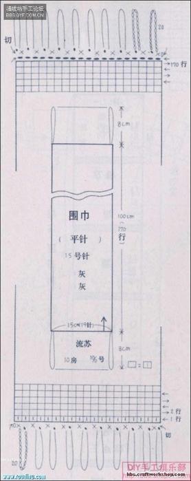 234652izdchc3gwu3ow00m (278x700, 126Kb)