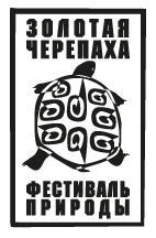 logo (142x216, 20Kb)