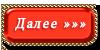 aramat_48 (100x50, 9Kb)