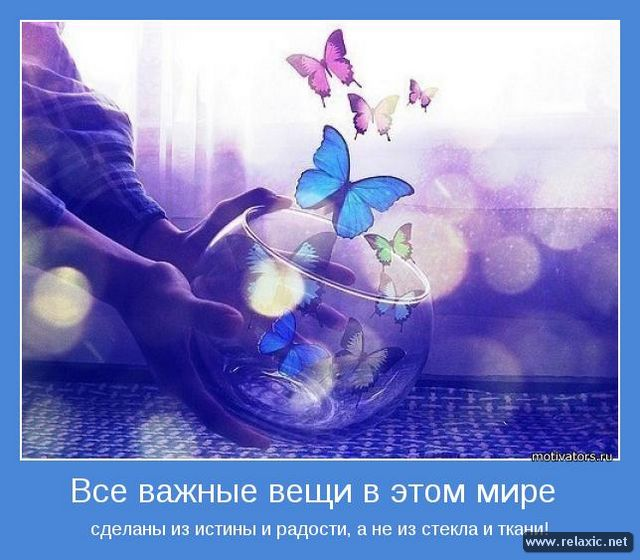 motivator_092 (640x560, 61Kb)