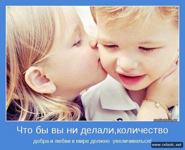 motivator_094 (640x519, 55Kb)