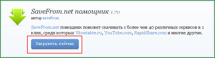 ������ ����� � ����� � ������ ����� (���������� ��� �������� �Mozilla Firefox�)