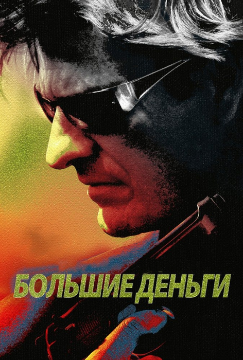 3659752_kinopoisk_ruCa_24h1426834 (472x700, 274Kb)