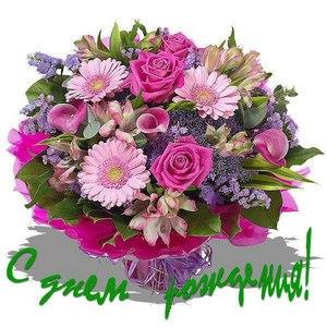 Открытки с Днем рождения/3143891_S_Dnem_rojdeniya_4 (300x300, 32Kb)