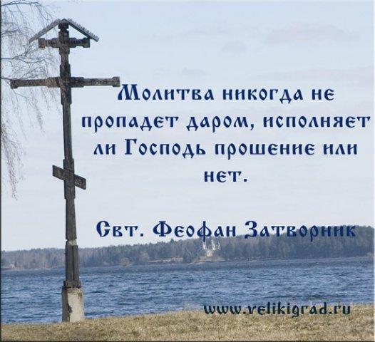 http://img0.liveinternet.ru/images/attach/c/7/96/546/96546192_1358873618_zatvornik_molitva.jpg