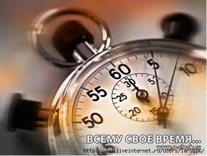 100000_glavnay (422x317, 71Kb)