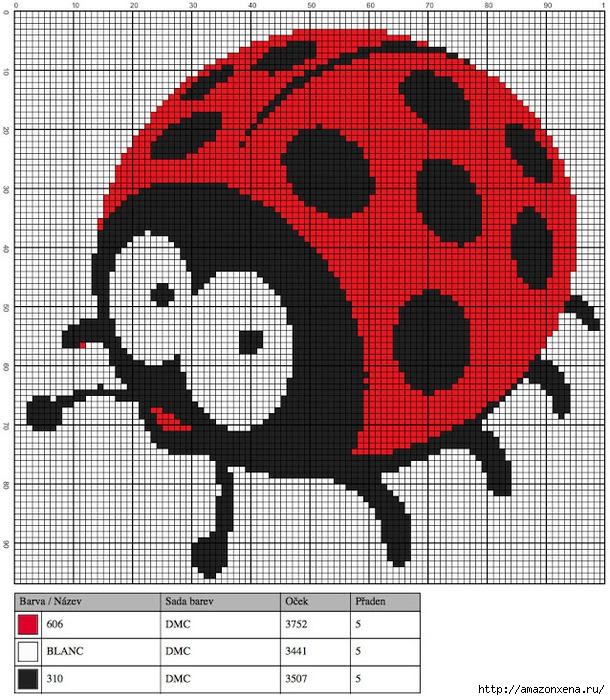 beruska vzor (610x700, 344Kb)