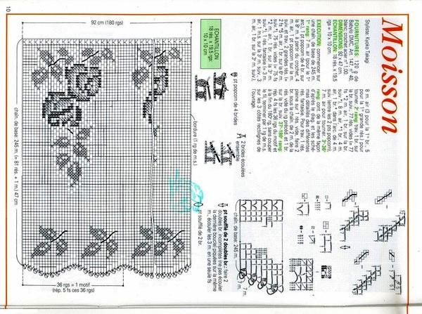 ю19 (600x447, 106Kb)