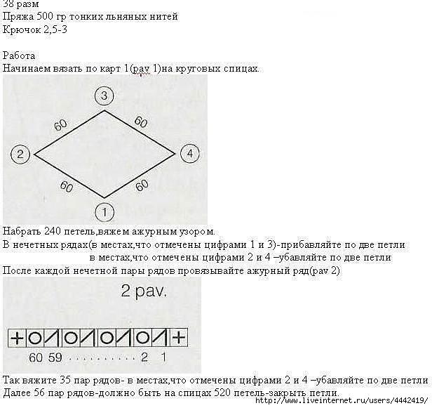123068--18588368-m750x740 (616x581, 148Kb)