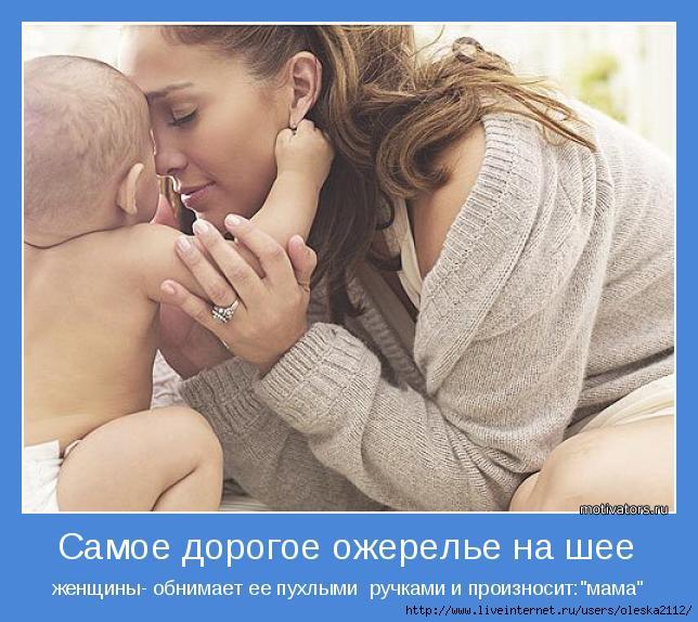 Смотреть пухлая баба 8 фотография