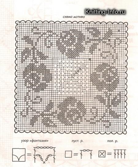 роза 5 (450x545, 183Kb)
