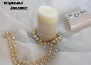 дезодорант1 (300x216, 83Kb)