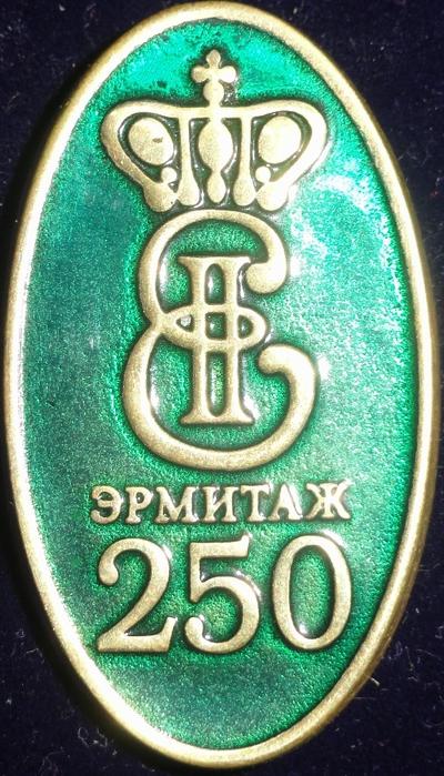 DSC03305 (400x700, 281Kb)