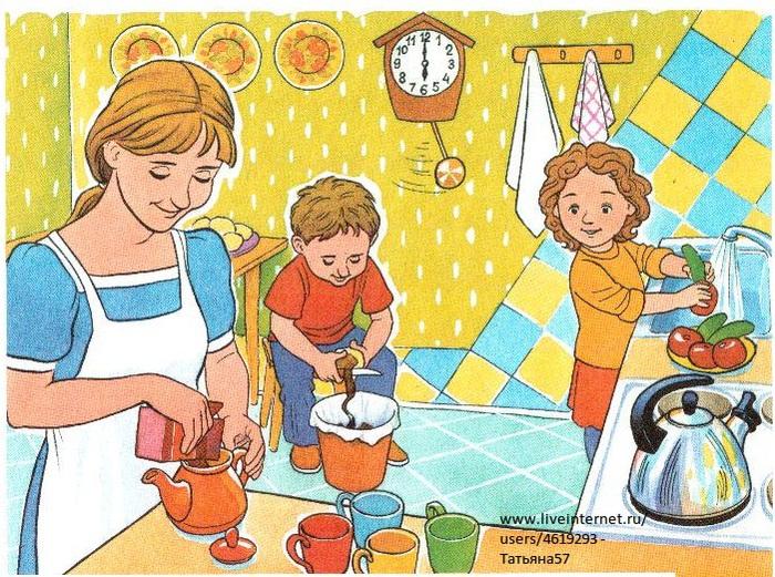 Картинки о семье для детского сада