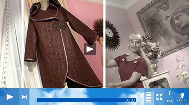 Как сшить пальто из трикотажного полотна