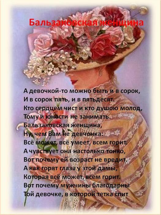 Поздравления на 40 лет женщине с днем рождения в стихах красивые 24