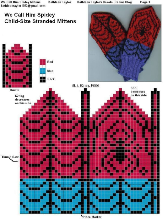 12-06-07spidey mittens 1 (535x700, 263Kb)