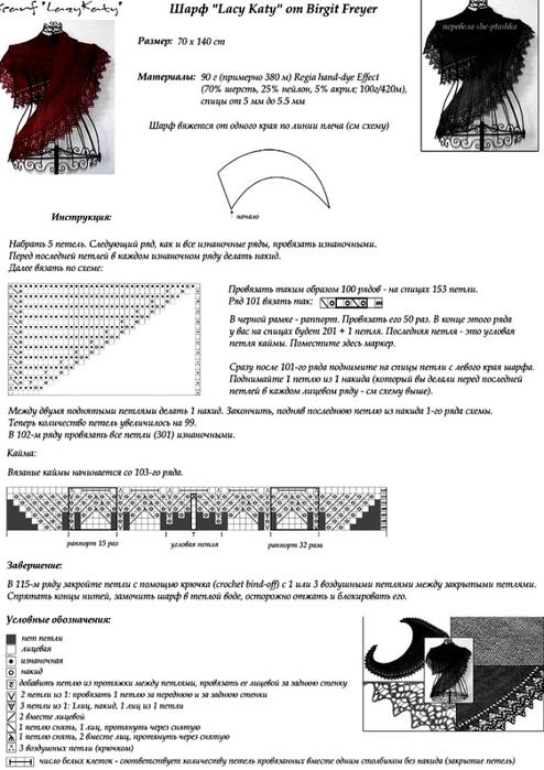 http://img0.liveinternet.ru/images/attach/c/7/96/613/96613930_large_1.jpg