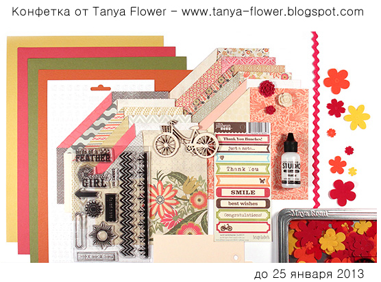 ��������+��+Tanya+Flower (556x412, 258Kb)