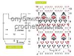 Превью 2 (700x524, 263Kb)