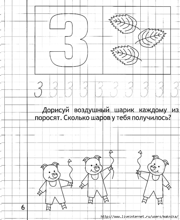 http://img0.liveinternet.ru/images/attach/c/7/96/639/96639138_large_chast_2_0040.jpg