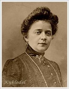 Наталья Шабельская (230x295, 11Kb)