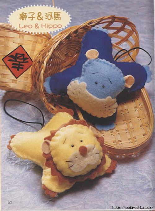 Фетровые игрушки - Лев и