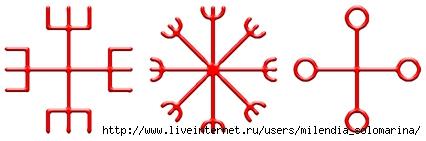 для_осуществления_задуманного_vezenja (426x141, 39Kb)