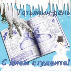 news_82 студ (300x300, 22Kb)