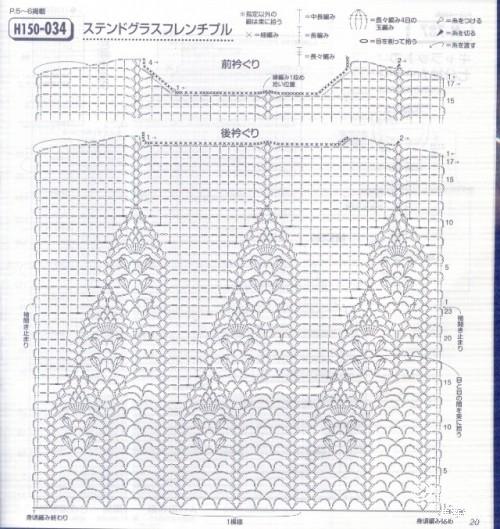 1359137482_tyt4a (500x529, 208Kb)