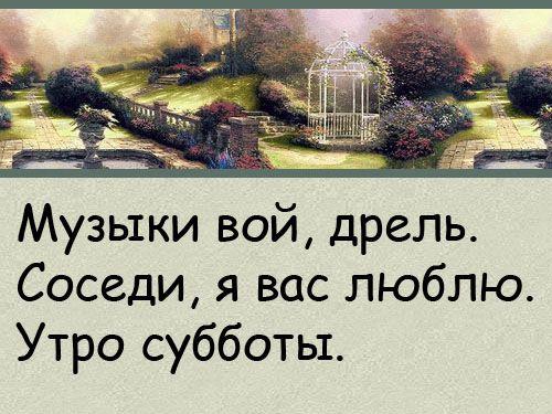3821971_d1e8beedb6e3 (500x375, 52Kb)