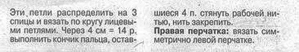 qU8EcrwJQuc (604x106, 24Kb)