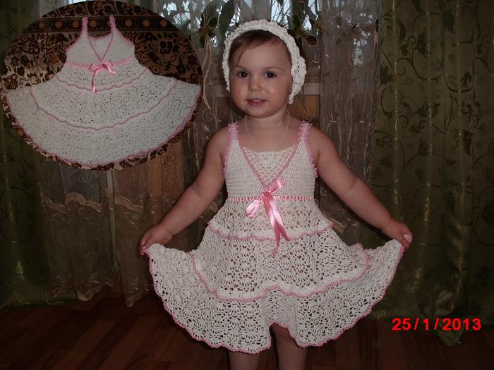 белое платье (700x525, 364Kb)