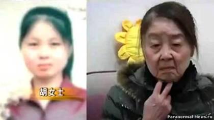 В 27 лет женщина постарела на 40 (420x236, 12Kb)