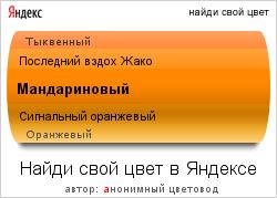 MSU4MiUyMCVEMCVCMiUyMCVEMCVBRiVEMCVCRCVEMCVCNCVEMCVCNSVEMCVCQSVEMSU4MSVEMCVCNSZsYW5nPXJ1 (2) (250x179, 17Kb)