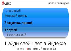 MSU4MiUyMCVEMCVCMiUyMCVEMCVBRiVEMCVCRCVEMCVCNCVEMCVCNSVEMCVCQSVEMSU4MSVEMCVCNSZsYW5nPXJ1 (6) (250x179, 16Kb)