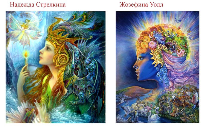 paintings_fantasy_by_fantasy_fairy_angel-d3je45t копия (700x441, 121Kb)